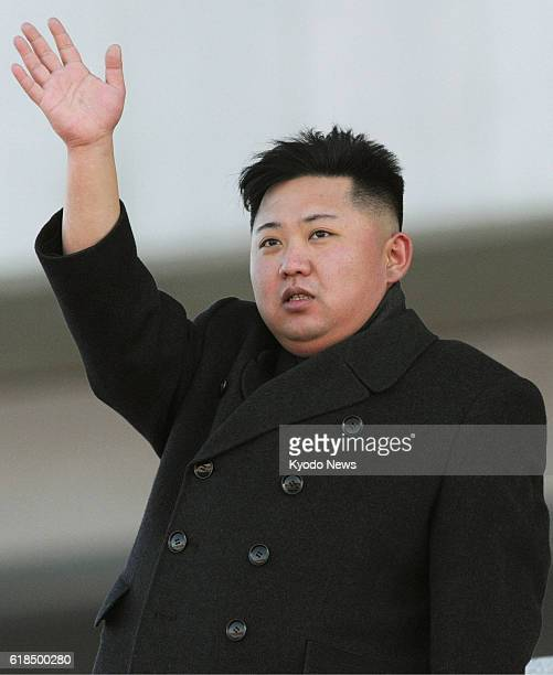 PYONGYANG North Korea North Korea's new leader Kim Jong Un waves during an event to commemorate the 70th anniversary of the birth of the late North...
