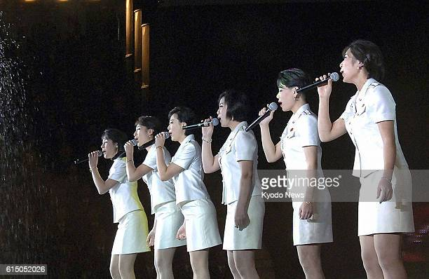 PYONGYANG North Korea The Moranbong Band a local female music group perform in Pyongyang on Oct 10 in celebration of the 67th anniversary of the...