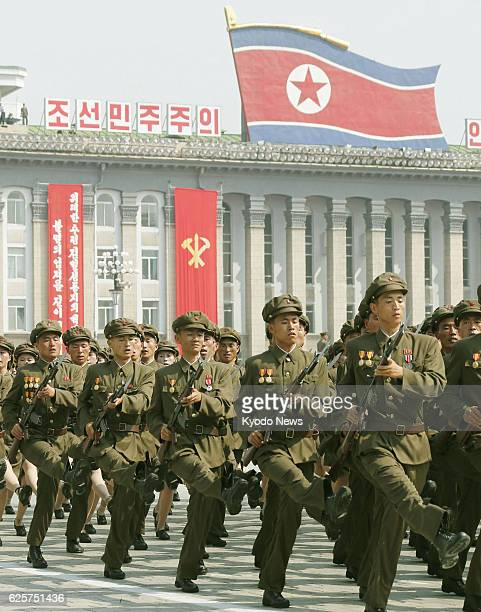 North Korea - The Worker-Peasant Red Guards, North Korea's militia forces, parade at Kim Il Sung Square in Pyongyang on Sept. 9 to mark the 65th...