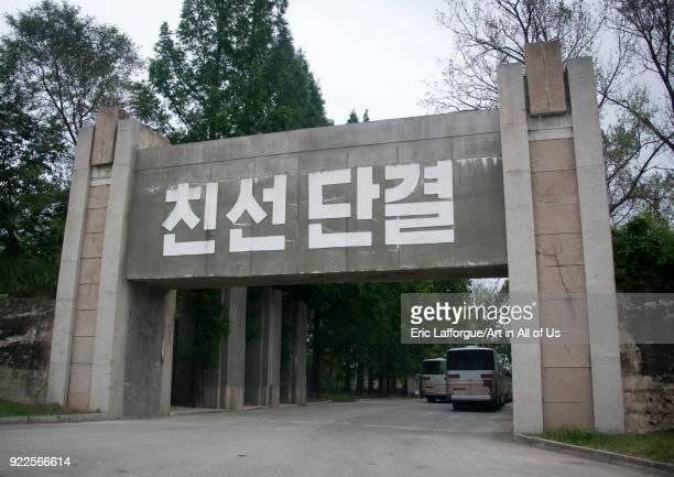North Korean anti tank invasion concrete blocks on the roadside on the Demilitarized Zone North Hwanghae Province Panmunjom North Korea on September...