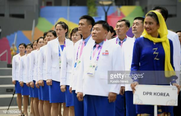 North Korean athletes and delegates attend a welcome ceremony at the athletes' village for the Asian Games 2018 in Jakarta on Aug 16 2018 ==Kyodo