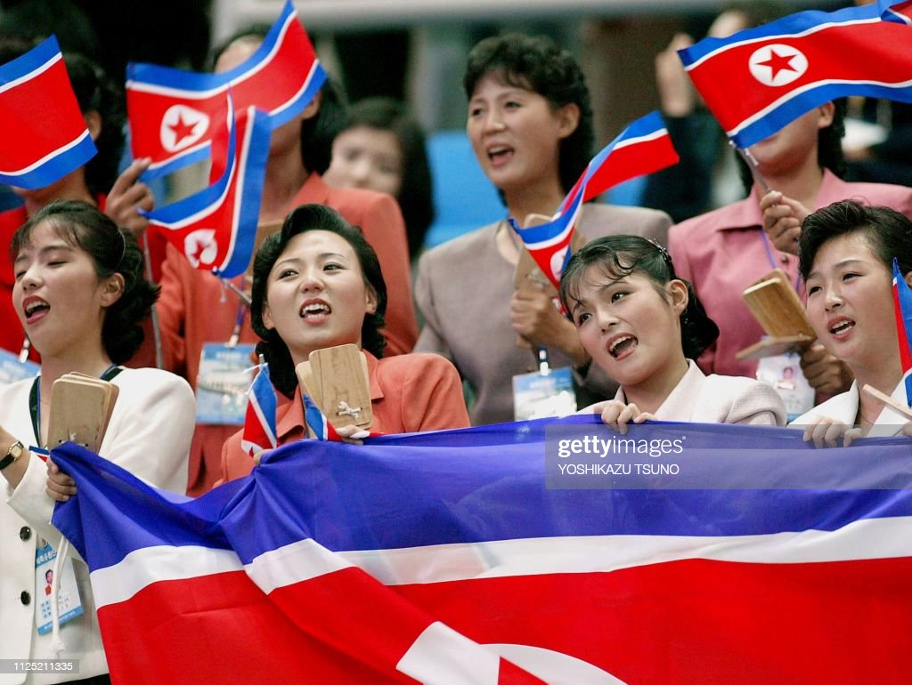ASIAD-TABLE TENNIS-PRK-SUPPORTERS : News Photo