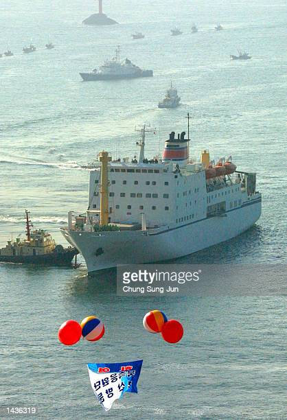 North Korean ferry carrying 368 North Korean supporters sail into the port of Dadaepo September 28 2002 in Busan South Korea Approximately 368 North...