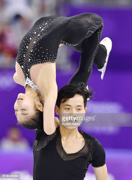 North Korean figure skaters Ryom Tae Ok and Kim Ju Sik perform in the pairs free program at the Pyeongchang Winter Olympics in Gangneung South Korea...