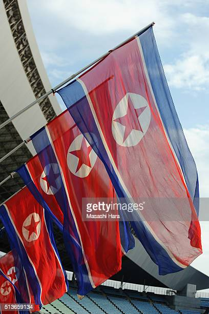 North Korean flags wave prior to the AFC Women's Olympic Final Qualification Round match between Vietnam and North Korea at Yanmar Stadium Nagai on...