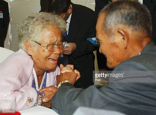 North Korean Koh SiKoo and his South Korean mother become emotional as they meet during the second round of the 11th Separated Family Reunion Meeting...