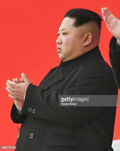 North Korean leader Kim Jong Un attends a memorial service in Pyongyang on Dec 17 the fifth anniversary of the death of his father and the country's...