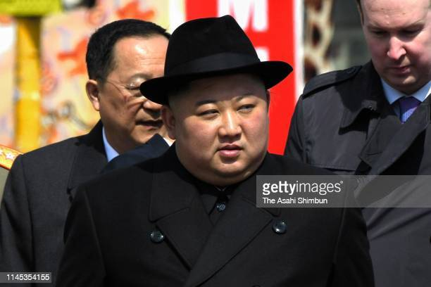 North Korean leader Kim Jongun attends the ceremony at Vladivostok Station a day after his meeting with Russian President Vladimir Putin on April 26...