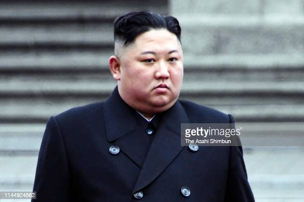 North Korean leader Kim JongUn attends the welcome ceremony with Russian Far East Development Minister Alexander Kozlov on arrival at Vladivostok...