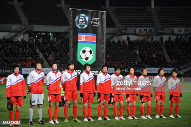North Korean players line up for the national anthems prior to the EAFF E1 Women's Football Championship between Japan and North Korea at Fukuda...