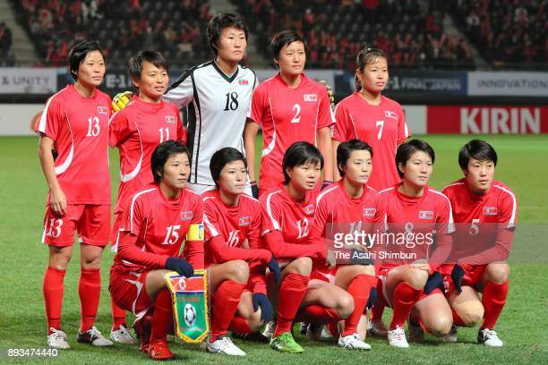North Korean players line up for the team photos prior to the EAFF E1 Women's Football Championship between Japan and North Korea at Fukuda Denshi...