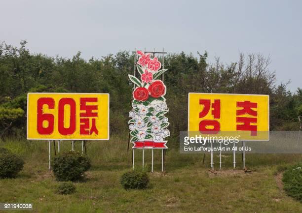 North Korean propaganda billboard for the celebration of the 60th anniversary of the regim, Pyongan Province, Pyongyang, North Korea on September 7,...