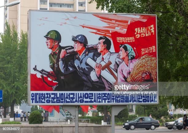 North Korean propaganda billboard in the street Pyongan Province Pyongyang North Korea on September 9 2011 in Pyongyang North Korea