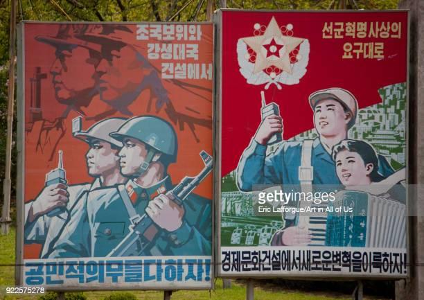 North Korean propaganda billboard in the street, Pyongan Province, Pyongyang, North Korea on May 9, 2010 in Pyongyang, North Korea.