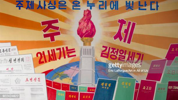North Korean propaganda poster with the Juche tower built to commemorate Kim il-sung's 70th birthday, Pyongan Province, Pyongyang, North Korea on May...
