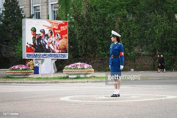 Nordkoreanische Flugverkehrskontrolle