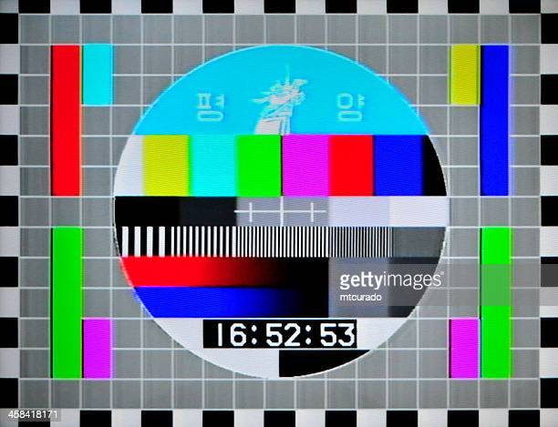 north korean tv test pattern - tv program bildbanksfoton och bilder