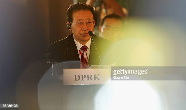 North Korean Vice Foreign Minister Kim Gye Gwan makes a speech during the sixparty talks meeting at Diaoyutai State Guest House on July 26 2005 in...