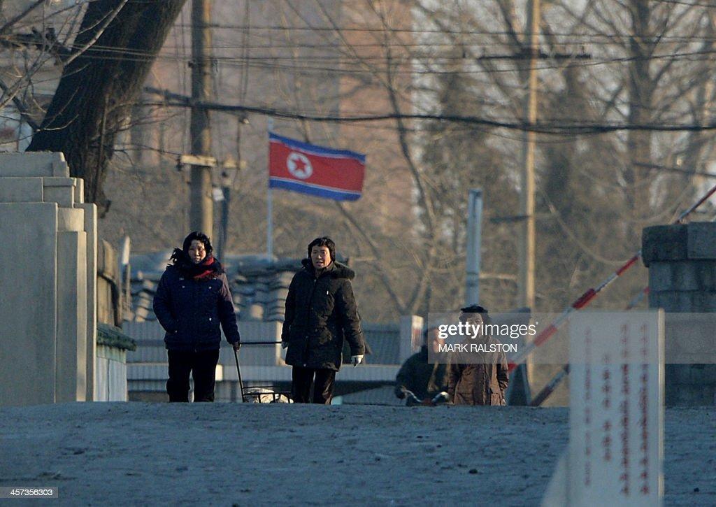 CHINA-NKOREA-POLITICS-MILITARY-KIM : News Photo