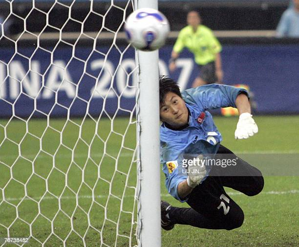 North Korea's goalkeeper Jon Myong Hui is ssen during a group B match USA vs North Korea in the Women's Football World Cup 2007 in Chengdu in China's...