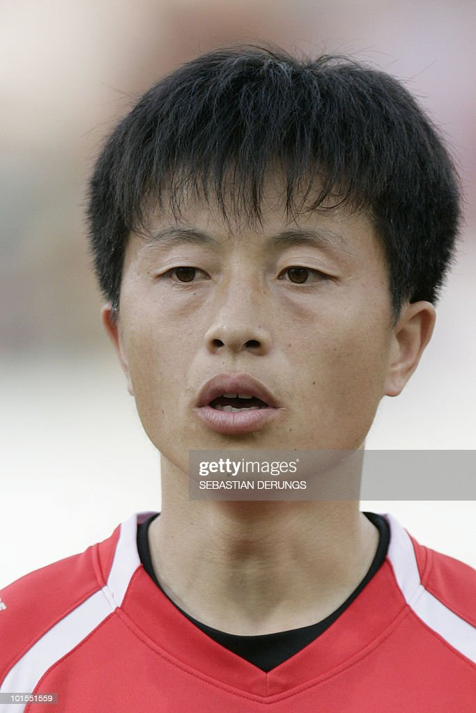 North Korea's In Guk Mu is seen before a friendly football match against Greece in Altach on May 25, 2010 ahead of their participation to the FIFA World Cup 2010 in South Africa.
