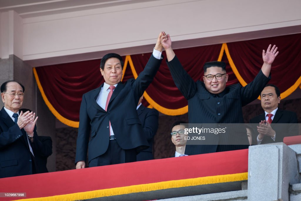 NKOREA-POLITICS-ANNIVERSARY : News Photo