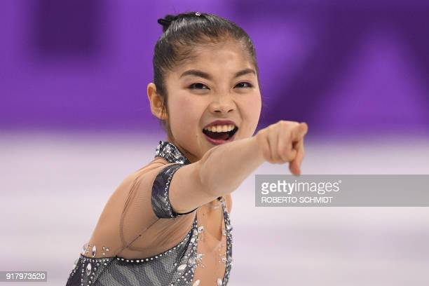 TOPSHOT North Korea's Ryom Tae Ok competes in the pair skating short program of the figure skating event during the Pyeongchang 2018 Winter Olympic...