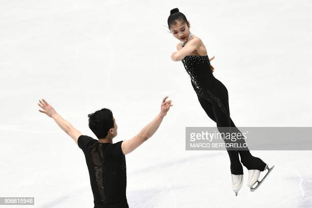North Korea's Tae ok Ryom and Ju Sik Kim perform during the Pairs Free Skate program at the Milano World League Figure Skating Championship 2018 in...