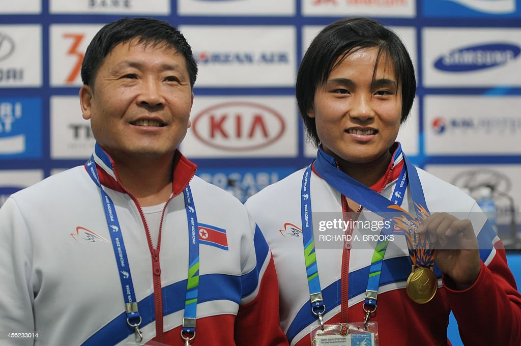 ASIAD-2014-WEIGHTLIFTING : News Photo