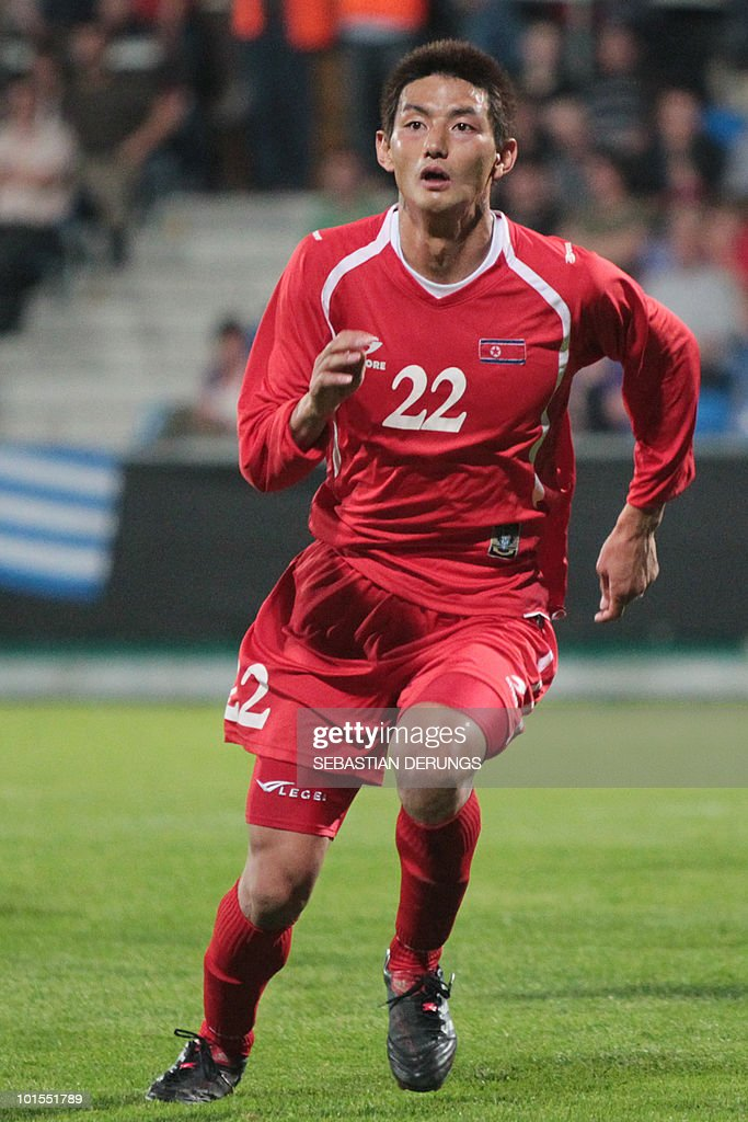 North Korea's Yong Hak An runs during a friendly football game against Greece in Altach on May 25, 2010 ahead of their participation to the FIFA World Cup 2010 in South Africa.