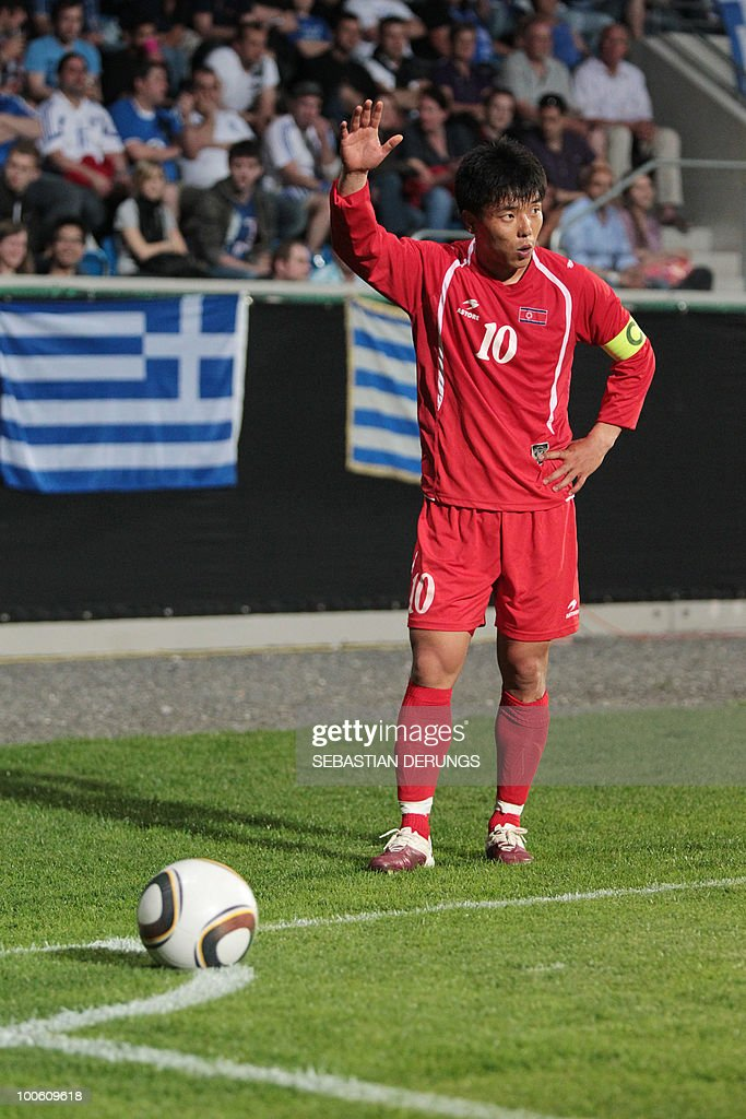 North Korea's Yong Jo Ho gestures during a friendly football game against Greece in Altach on May 25, 2010 ahead of their participation to the FIFA World Cup 2010 in South Africa.