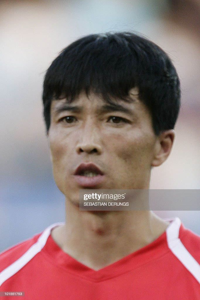 North Korea's Yun Nam Ji is seen before a friendly football match against Greece in Altach on May 25, 2010 ahead of their participation to the FIFA World Cup 2010 in South Africa.