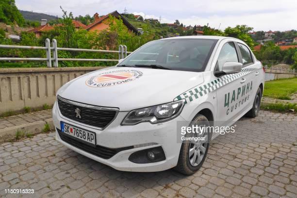 North Macedonian Customs car