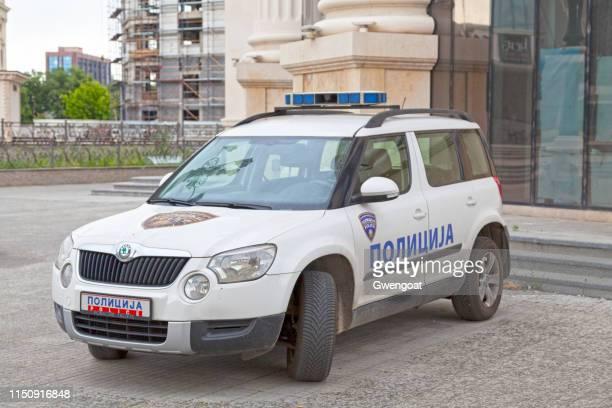 North Macedonian police car