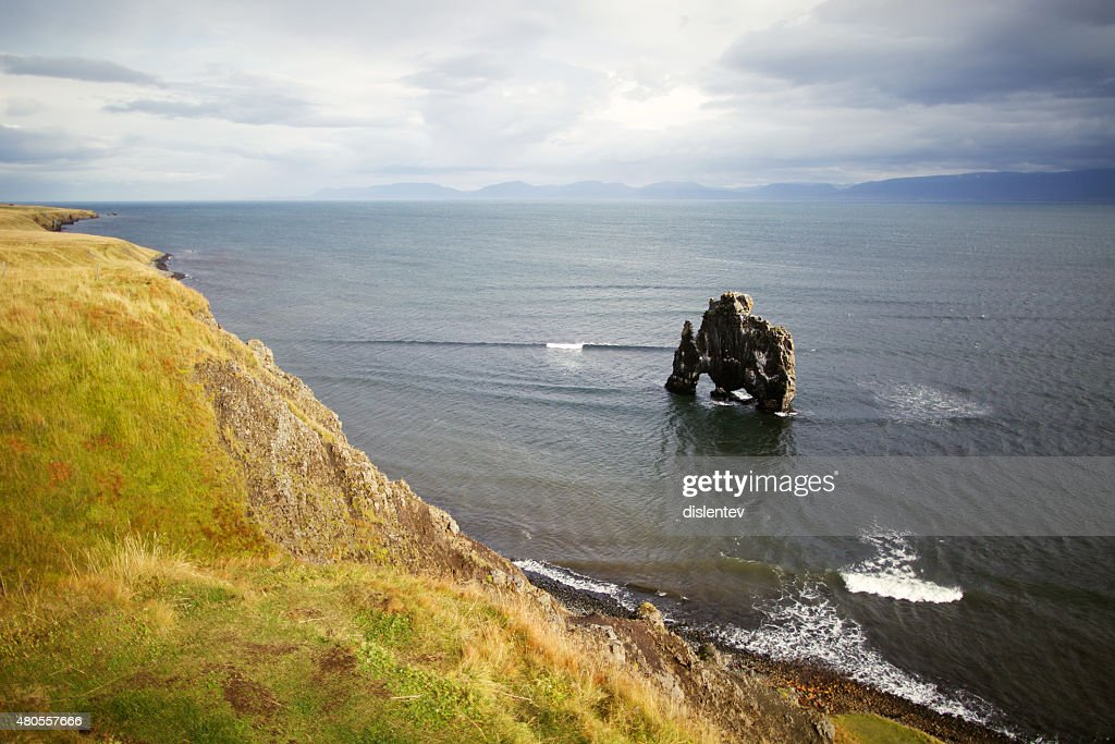 Northern coast of Iceland : Stock Photo