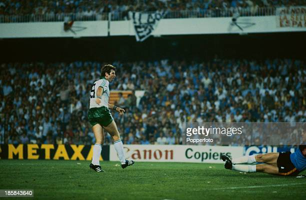 Northern Ireland forward Gerry Armstrong beats goalkeeper Luis Arconada to score the winning goal in the 47th minute of a first round match against...