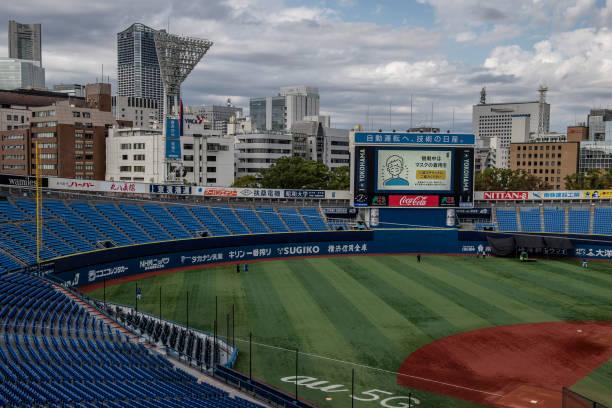 JPN: Yokohama Stadium To Be Filled With Fans To Test Coronavirus Measures