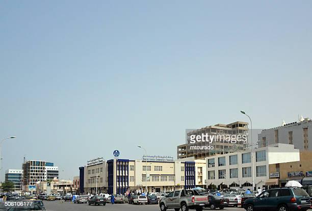 Nouakchott, Mauritania: business district