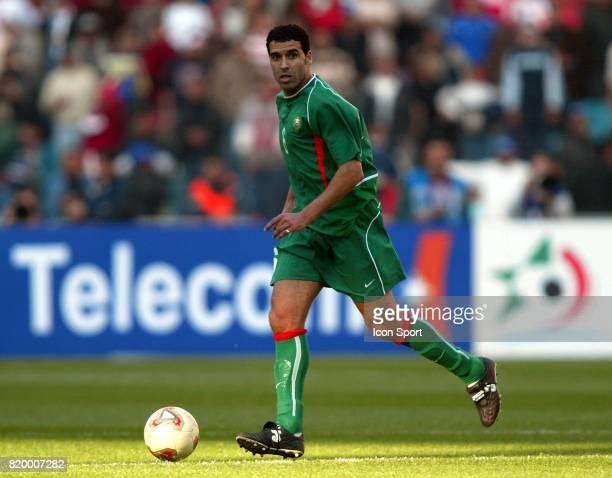 Noureddine NAYBET Tunisie / Maroc Finale de la coupe d'Afrique des Nations