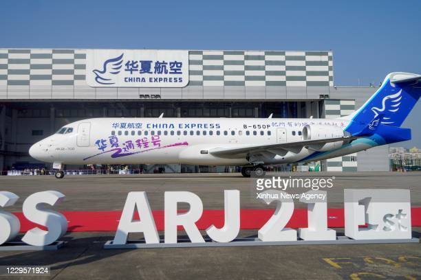 Nov. 10, 2020 -- A newly-delivered ARJ21 jetliner is seen at the Chongqing Jiangbei International Airport in Chongqing, southwest China, Nov. 10,...