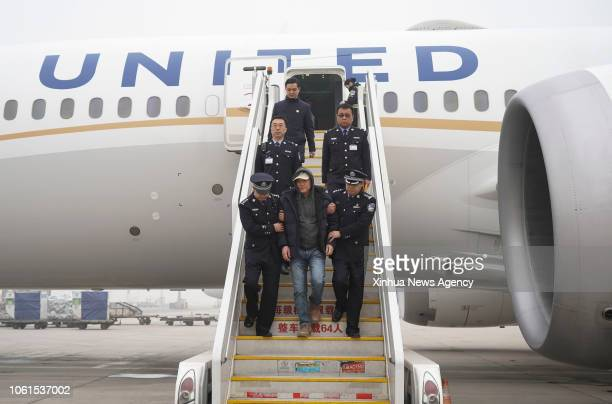 Nov. 14, 2018 -- Zheng Quanguan, a fugitive suspected of embezzling over about 4.03 million U.S. Dollars, is repatriated from the United States to...