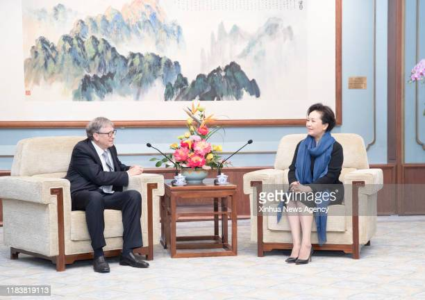 Nov. 21, 2019 -- Peng Liyuan, wife of Chinese President Xi Jinping and a goodwill ambassador of the World Health Organization for tuberculosis and...