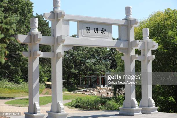 Nov. 21, 2019 -- Photo taken on Aug. 6, 2019 shows the entrance to the China garden, or Liu Ming Yuan, in St. Paul, the United States. Located at...