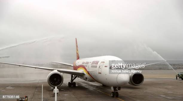 China's Hainan Airlines Flight 497 arrives at O'Hare International Airport in Chicago the United States on Nov 21 2017 After flying over 11000...