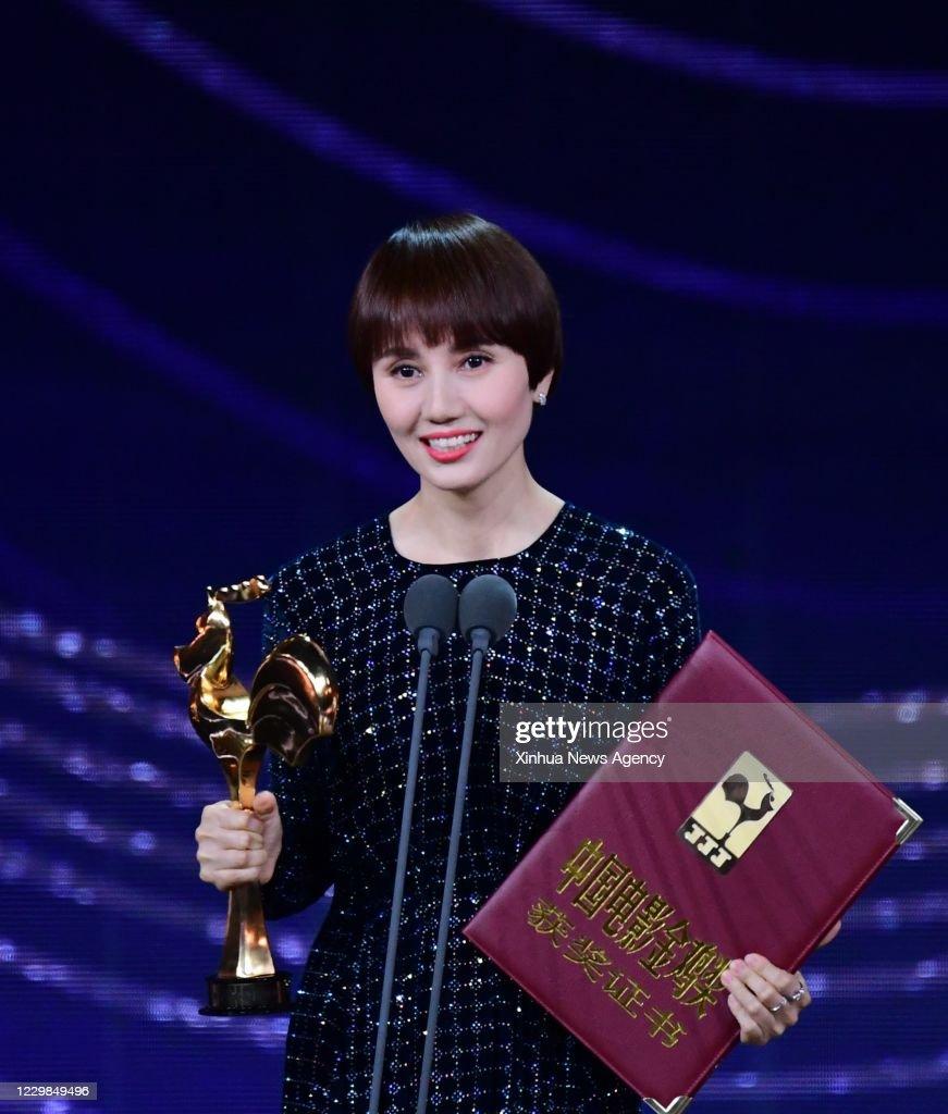 CHINA-FUJIAN-XIAMEN-FILM-33RD GOLDEN ROOSTER AWARDS-AWARDING CEREMONY (CN) : News Photo