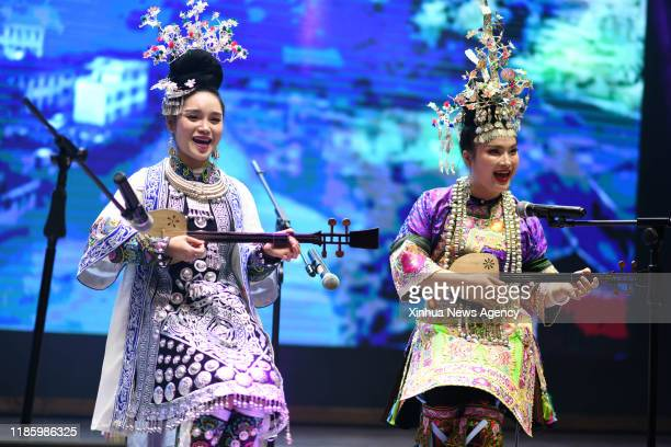 GUIYANG Nov 30 2019 People of the Dong ethnic group perform during the celebration of Dong ethnic group's New Year in Guiyang southwest China's...
