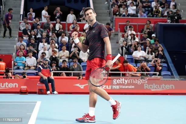 Novak Djokovic of Serbia after winning his after the Singles final against John Millman of Australia on day seven of the Rakuten Open at the Ariake...