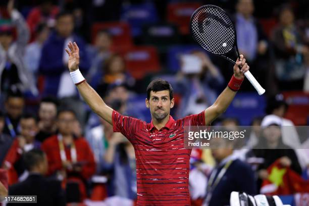 Novak Djokovic of Serbia celebrates after defeating against Dennis Shapovalov of Canada on day five of 2019 Rolex Shanghai Masters at Qi Zhong Tennis...