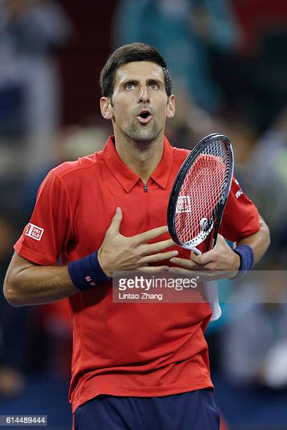 Novak Djokovic of Serbia celebrates after win over Mischa Zverev of Germany during day six of Shanghai Rolex Masters at Qi Zhong Tennis Centre on...