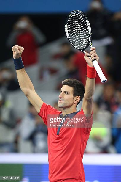 Novak Djokovic of Serbia celebrates after wining the Men's single semifinal match against David Ferrer of Spain on day 8 of the 2015 China Open at...
